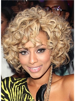Best Short Wigs for Black Women