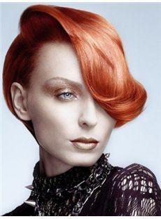 Faddish Short Red Female Wavy Vogue Wigs 10 Inch