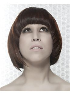 Shinning Short Black Female Straight Vogue Wigs 12 Inch
