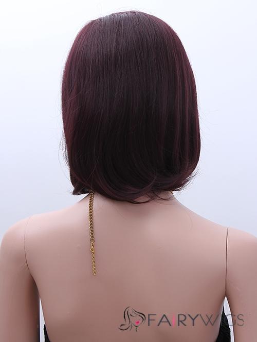 Rose Byrne Hairstyle Short Straight Capless Human Hair Bob Wigs