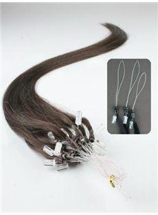 Best Micro Loop Ring Hair Extensions