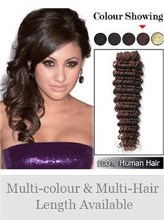 Newest 12'-30' Deep Wave Indian Remy Weft Extensions