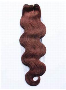 Long 12'-30' Wavy Weave Rich Copper Red Weaving Hair Weave