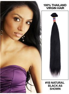 Straight 12'-30' Thailand Virgin Hair Extension Weft - Natural Black