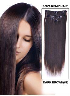 12'-30' 7 Piece Medium Dark Brown Silky Straight Clip In Indian Remy Human Hair Extension