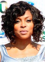 Best Black African American Wigs