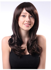 Elegant 18 Inch Capless Wave Chestnut Brown Synthetic Hair Wig
